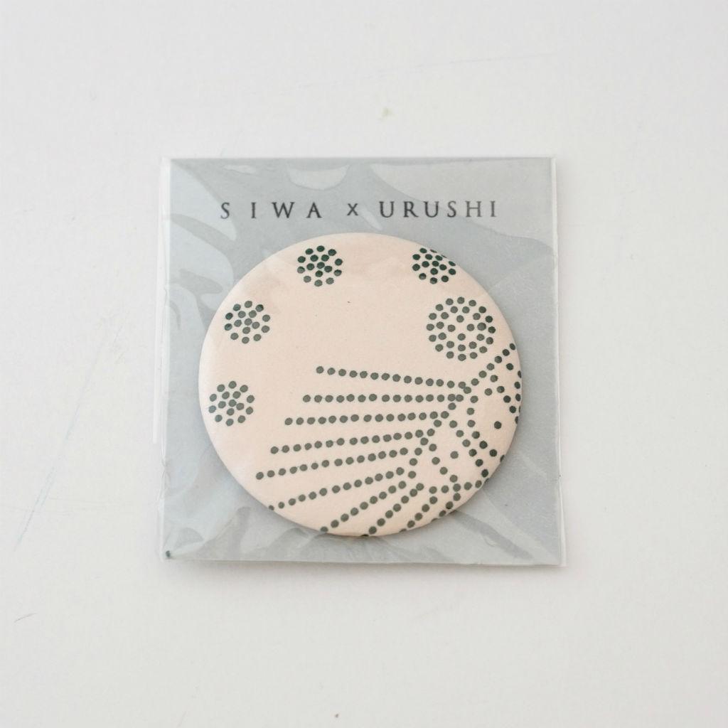 サムネイル:SIWA × URUSHI バッジ 57mm pinecones SIWA|紙和