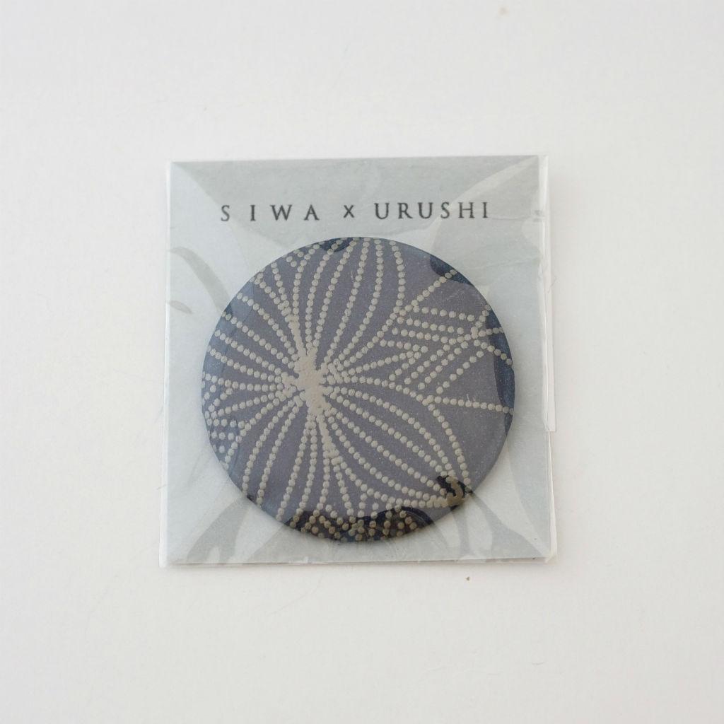 サムネイル:SIWA × URUSHI バッジ 57mm spiders SIWA|紙和