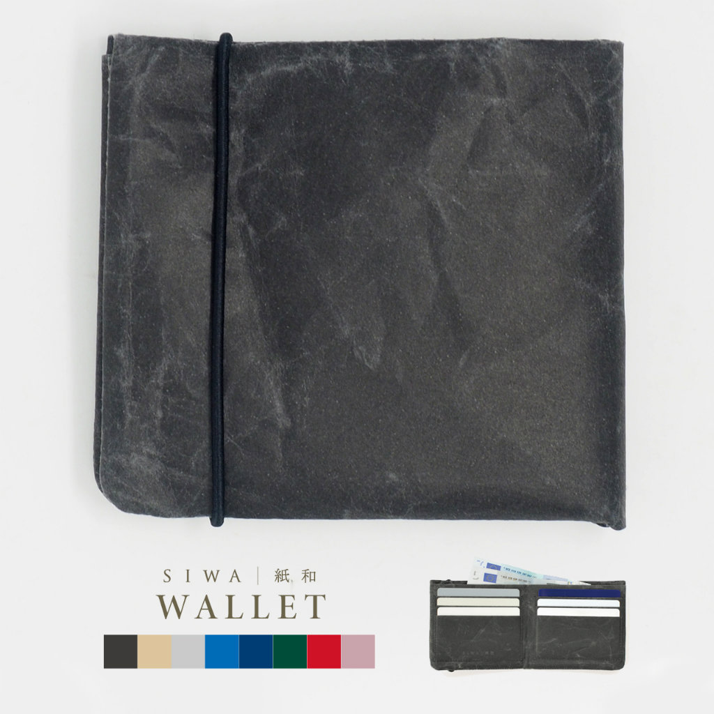 サムネイル:SIWA 2つ折り財布